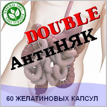 Doubl АнтиНЯК препарат применяется при обострении неспецифического язвенного колита и болезни Крона ВЗК СРК
